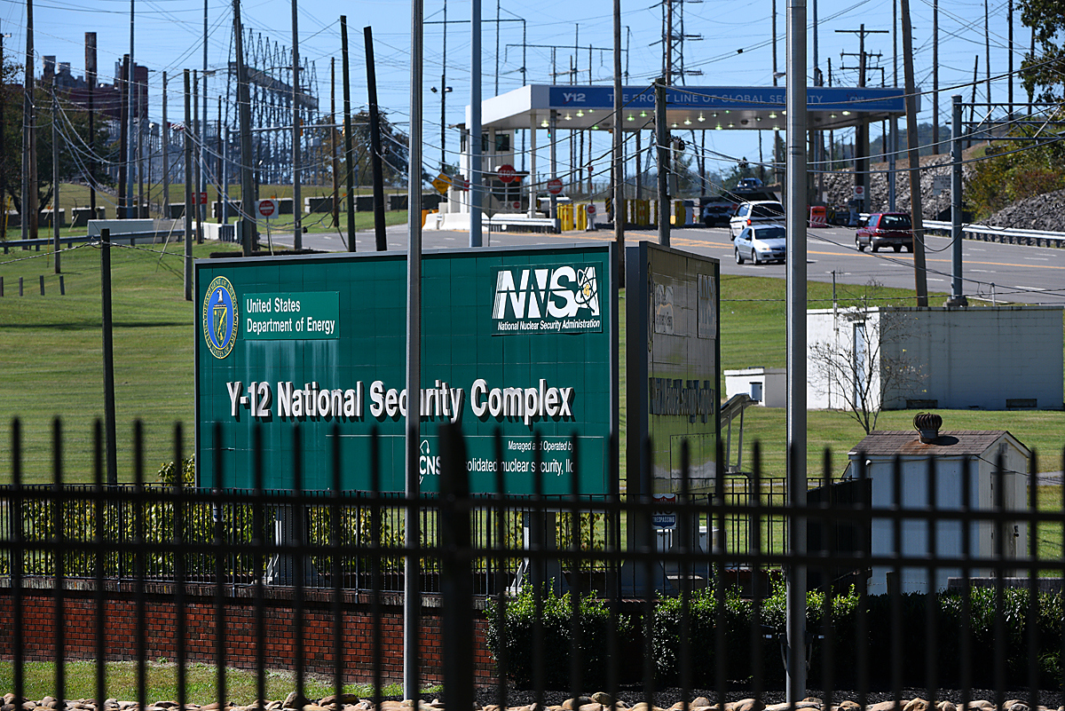 The main portal at the Y-12 National Security Complex in Oak Ridge Wednesday, Oct. 7, 2015. (MICHAEL PATRICK/NEWS SENTINEL)